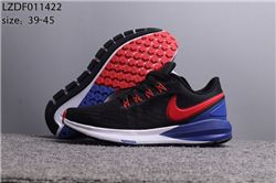 Men Nike Air Zoom Pegasus 22 Running Shoes 248