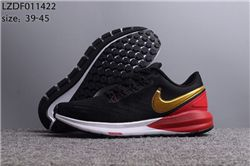 Men Nike Air Zoom Pegasus 22 Running Shoes 250