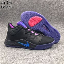 Men Nike Paul 3 Basketball Shoe 265