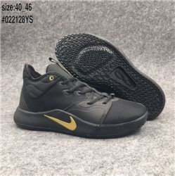 Men Nike Paul 3 Basketball Shoe 266