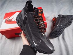 Men Nike React LW WR Mid Low ISPA Running Sho...