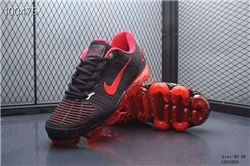 Men Nike Air VaporMax 2019 Running Shoes KPU 612