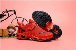Kids Nike Air Max TN Sneakers KPU 200
