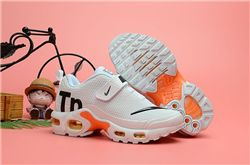 Kids Nike Air Max TN Sneakers KPU 202