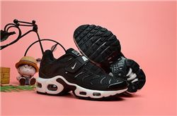 Kids Nike Air Max TN Sneakers KPU 211