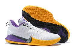 Men Nike Zoom Kobe Mamba Focus Basketball Shoes 532