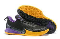Men Nike Zoom Kobe Mamba Focus Basketball Shoes 535