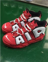 Nike Air More Uptempo Men Basketball Shoe 315