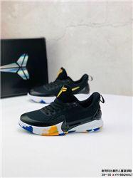 Kids Nike Zoom Kobe Mamba Focus Sneakers 337
