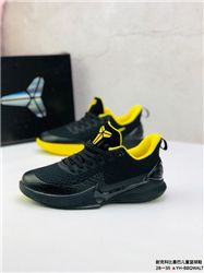 Kids Nike Zoom Kobe Mamba Focus Sneakers 338
