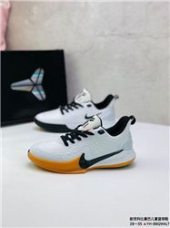 Kids Nike Zoom Kobe Mamba Focus Sneakers 339