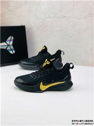 Kids Nike Zoom Kobe Mamba Focus Sneakers 340