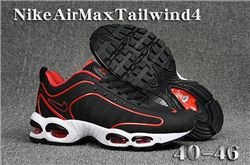 Men Nike Air Max TN Running Shoes KPU 642