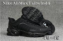 Men Nike Air Max TN Running Shoes KPU 643