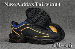Men Nike Air Max TN Running Shoes KPU 644