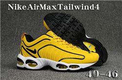 Men Nike Air Max TN Running Shoes KPU 648