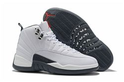 Men Basketball Shoes Air Jordan XII Retro AAA 366