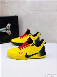 Kids Nike Zoom Kobe Mamba Focus Sneakers 341