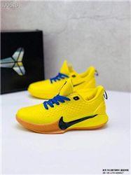 Kids Nike Zoom Kobe Mamba Focus Sneakers 342