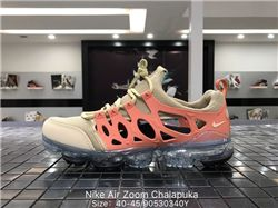 Men Nike Air VaporMax 2019 Running Shoes 299