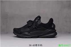 Women Nike Sock Dart SP Sneakers 314