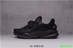 Men Nike Sock Dart SP Running Shoes 414