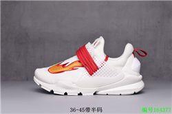 Men Nike Sock Dart SP Running Shoes 416