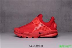 Men Nike Sock Dart SP Running Shoes 417