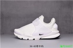 Men Nike Sock Dart SP Running Shoes 418