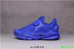 Men Nike Sock Dart SP Running Shoes 419