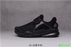 Men Nike Sock Dart SP Running Shoes 420