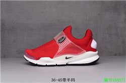 Men Nike Sock Dart SP Running Shoes 421
