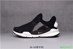 Men Nike Sock Dart SP Running Shoes 422