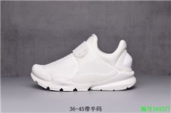 Men Nike Sock Dart SP Running Shoes 423