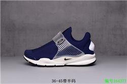 Men Nike Sock Dart SP Running Shoes 425