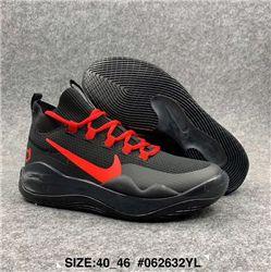 Men Nike Zoom KD 12 Basketball Shoe 536