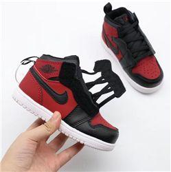 Kids Air Jordan I Sneakers 237