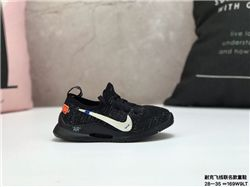 Kids Off White x Nike Sneakers 345