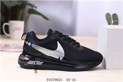 Men Nike Air Max 720 Flyknit Running Shoes AAA 292