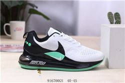 Men Nike Air Max 720 Flyknit Running Shoes AAA 296