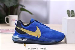 Men Nike Air Max 720 Flyknit Running Shoes AAA 297