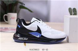 Men Nike Air Max 720 Flyknit Running Shoes AAA 299