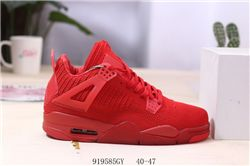 Men Air Jordan 4 Flyknit Basketball Shoes AAA 456