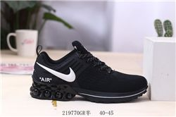 Men Nike Air Max 2019 Running Shoes AAA 449