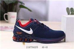 Men Nike Air Max 2019 Running Shoes AAA 451