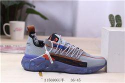 Men Nike Running Shoes AAA 434