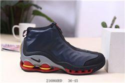 Men Nike Shox VC Running Shoes 426