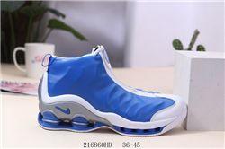 Men Nike Shox VC Running Shoes 427