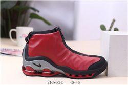 Men Nike Shox VC Running Shoes 428