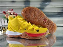 Men Nike Zoom Turbo Kyrie 5 Bandulu Basketbal...